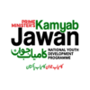 National Youth Development Programme (Kamyab Jawan)